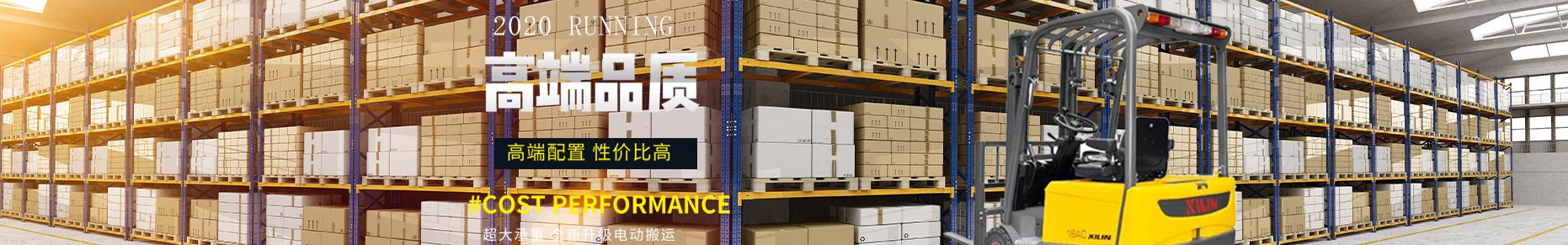 货架定制,新疆货架,新疆货架厂