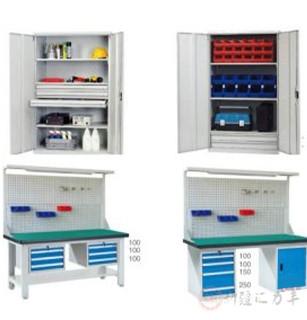 工具柜系列