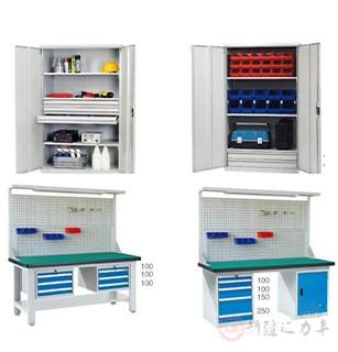 仓储工具柜